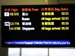 sampaii jam 6 ambil bagagge lalu menuju gold coast dengan bus