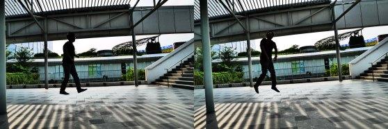 5-airwalk