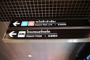 udah punya nomer telfon baru, udah ambil si hijau,,sekarang waktunya menuju hotel pake airport rail link