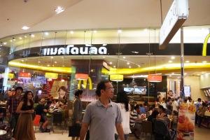 standar restoran McD,cukup besar,, yang ngebedainnya cuma ya itu tulisan thai nya
