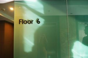 kita kebagian kamar di lantai 6